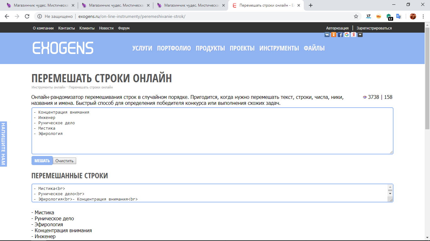 http://sh.uploads.ru/XYdDl.png