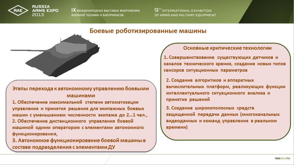 http://sh.uploads.ru/XcROF.png
