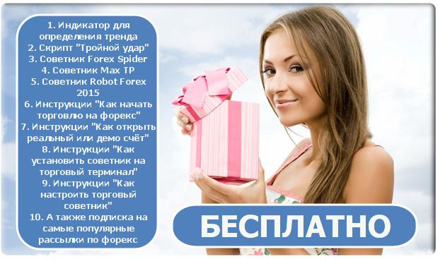 http://sh.uploads.ru/XeZhI.png