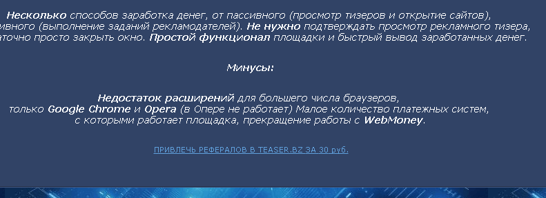 http://sh.uploads.ru/Xoywu.png