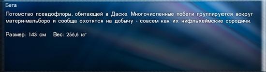 http://sh.uploads.ru/XplGg.jpg