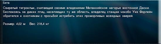 http://sh.uploads.ru/XrlzG.jpg