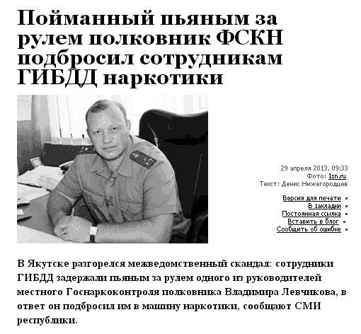 http://sh.uploads.ru/XvpBw.jpg