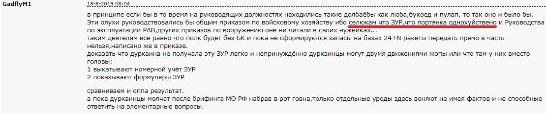http://sh.uploads.ru/XxG5f.png