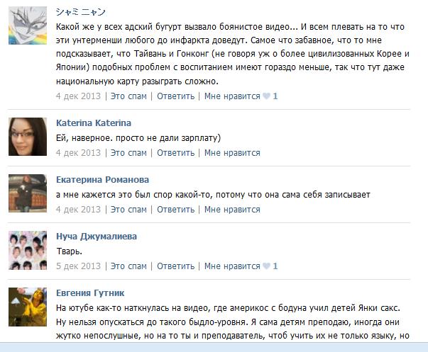 http://sh.uploads.ru/XxeCl.png