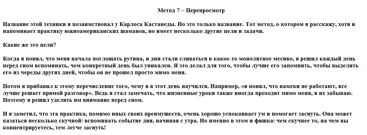 http://sh.uploads.ru/XyYgK.jpg