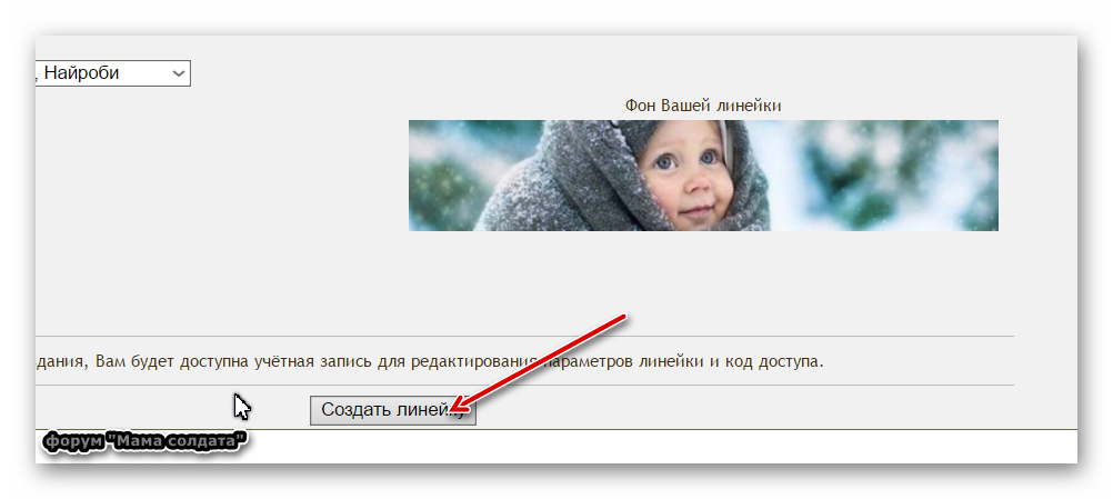 http://sh.uploads.ru/Y2yin.png