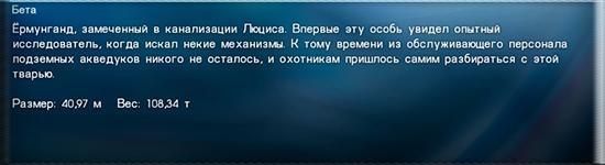 http://sh.uploads.ru/YB46u.jpg