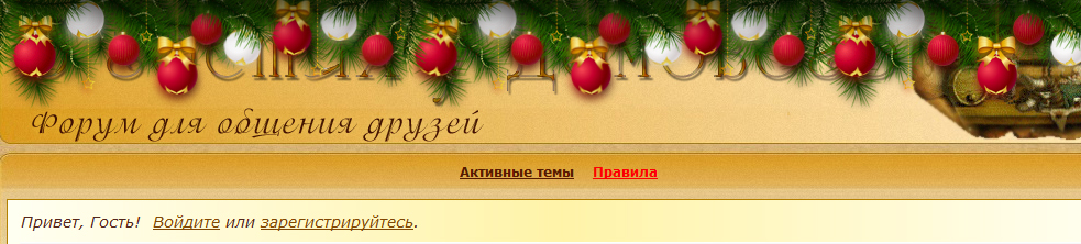 http://sh.uploads.ru/YCblM.jpg