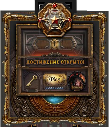 http://sh.uploads.ru/YGmih.png