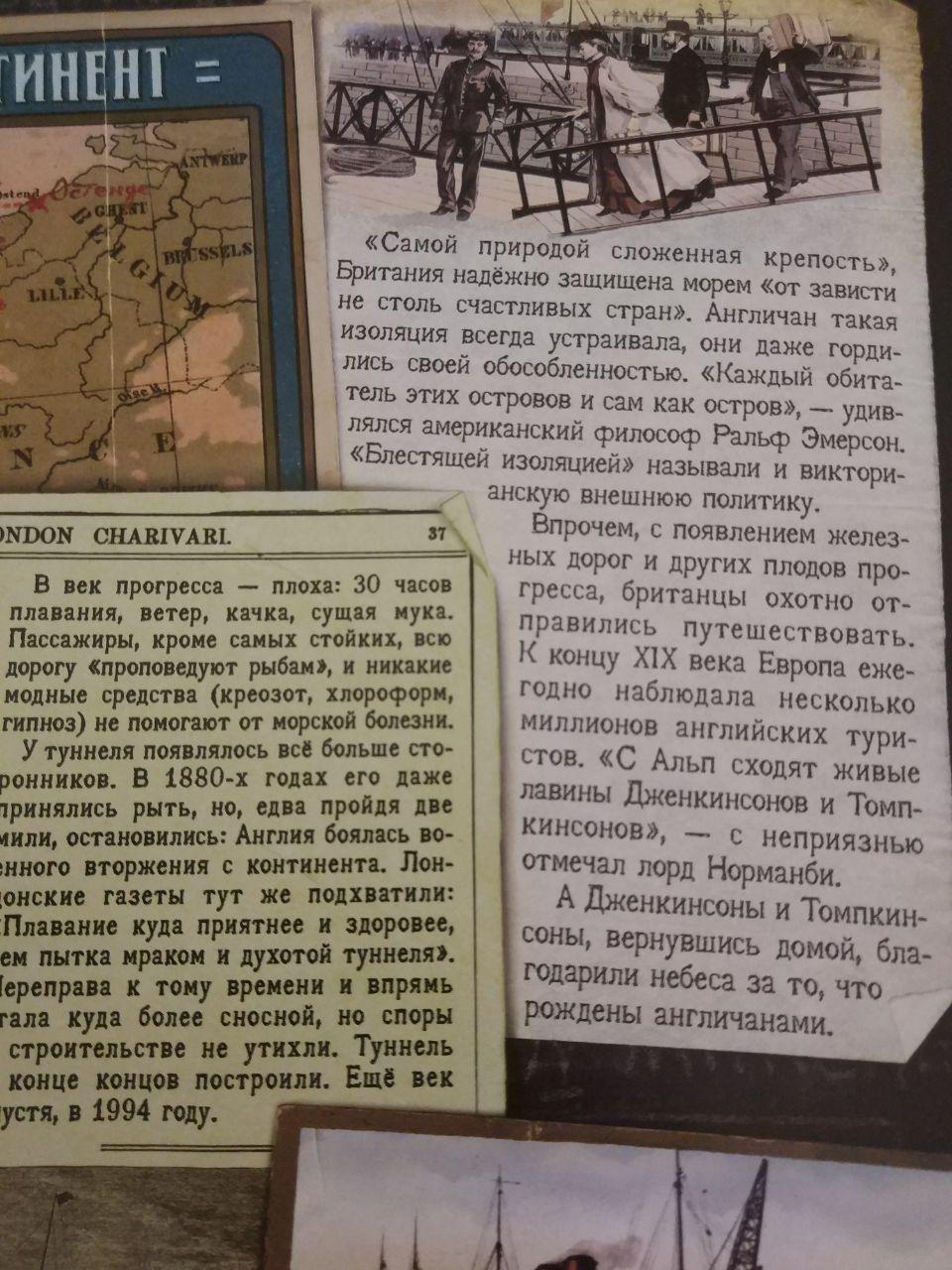 http://sh.uploads.ru/YKsWA.jpg