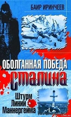http://sh.uploads.ru/YNJ6E.jpg