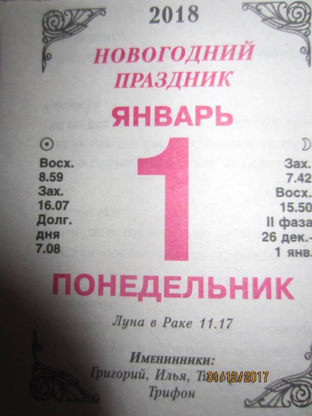 http://sh.uploads.ru/YS3wH.jpg