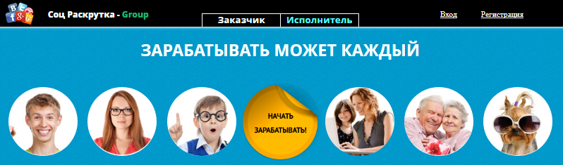 http://sh.uploads.ru/YVHhf.png