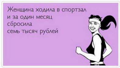 http://sh.uploads.ru/YX1K5.jpg