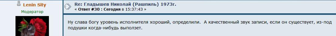 http://sh.uploads.ru/Ycrp6.png