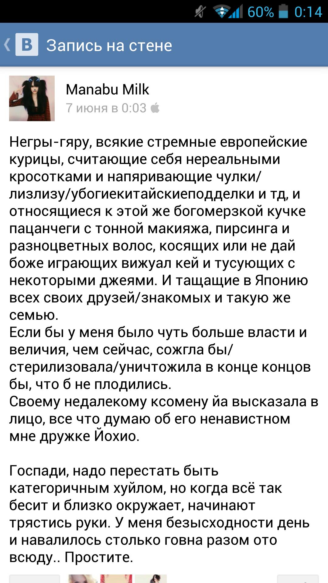 http://sh.uploads.ru/Yh84i.png