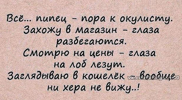 http://sh.uploads.ru/YkZOP.jpg