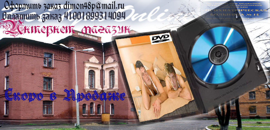 http://sh.uploads.ru/YmRkb.jpg