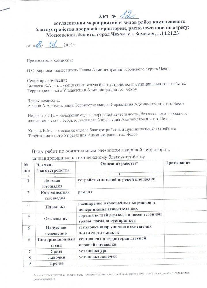 http://sh.uploads.ru/YtKAJ.jpg