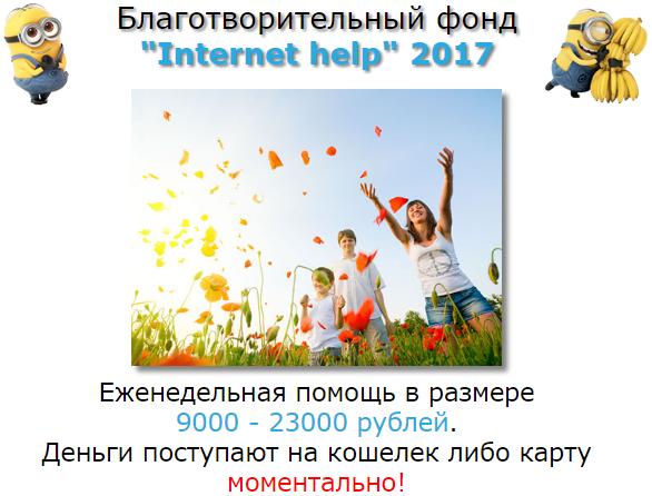 http://sh.uploads.ru/YupiZ.png
