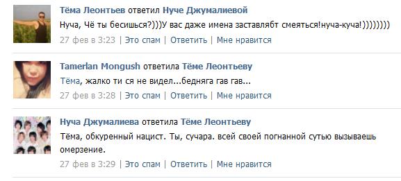 http://sh.uploads.ru/YvMGB.png