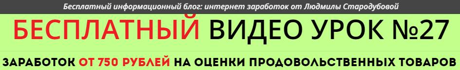 http://sh.uploads.ru/Z7bMl.png