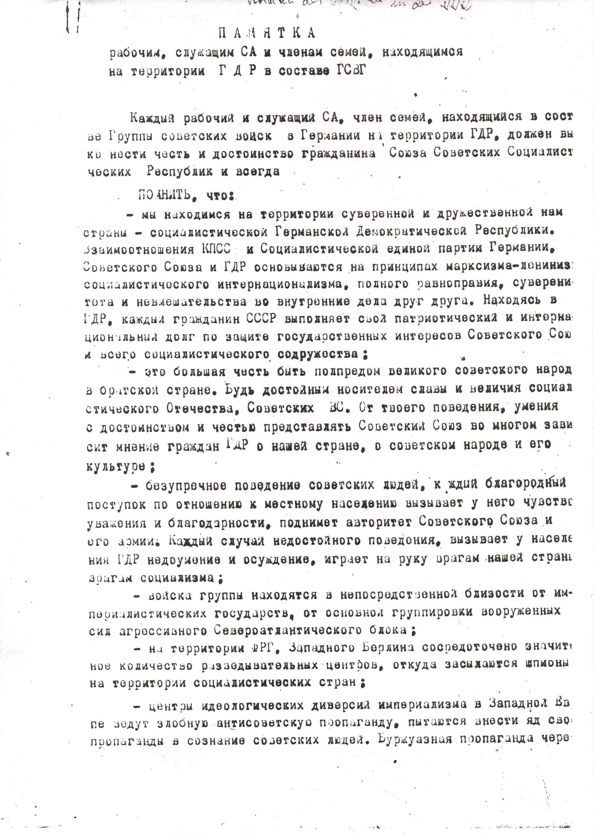 http://sh.uploads.ru/ZCOYm.jpg