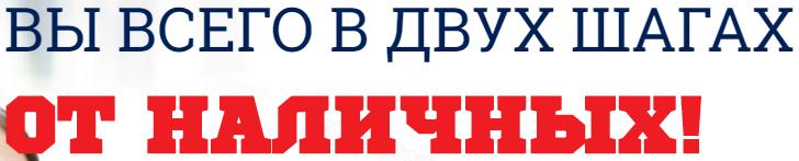 http://sh.uploads.ru/ZMYHV.png