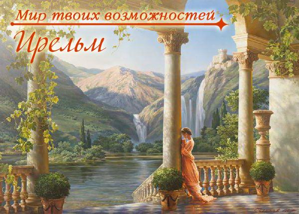 http://sh.uploads.ru/ZWPVe.jpg
