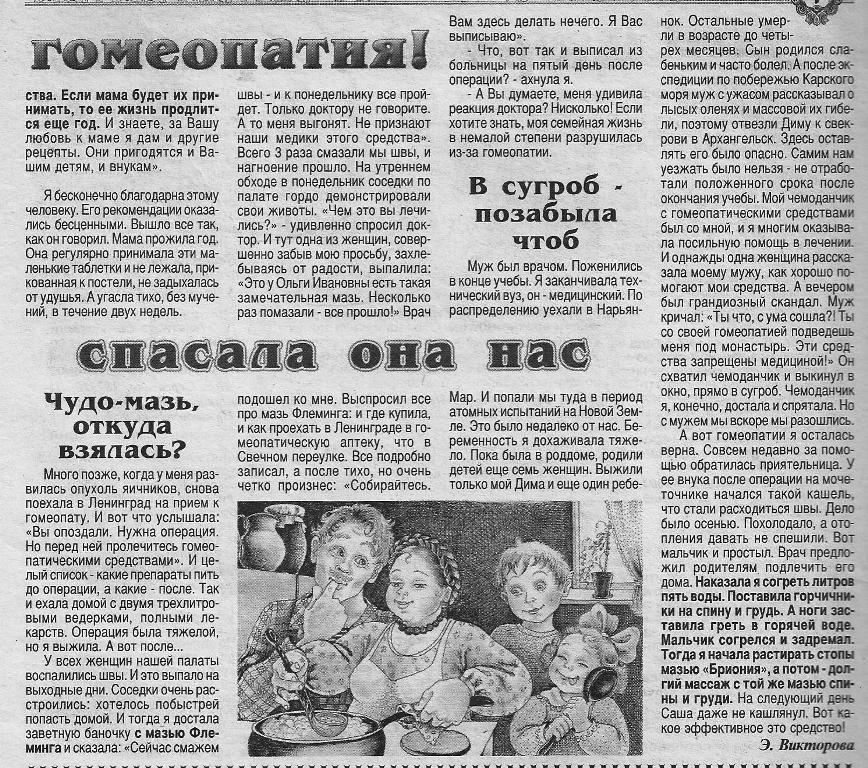 http://sh.uploads.ru/ZYTE1.jpg