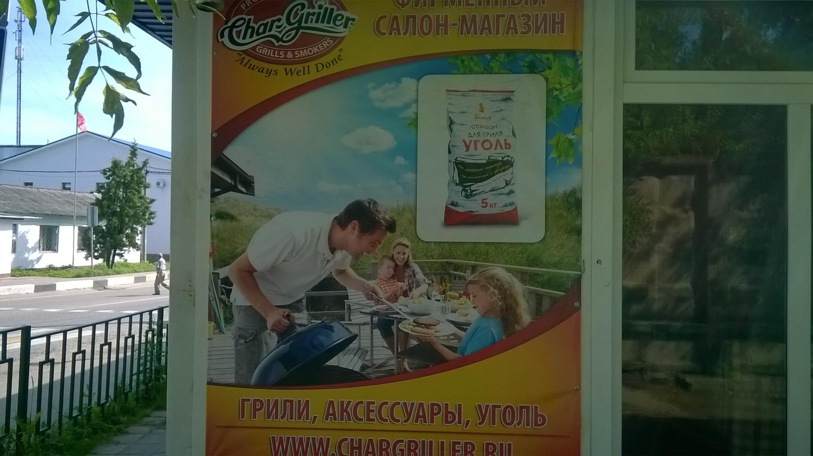 http://sh.uploads.ru/ZeSGY.jpg