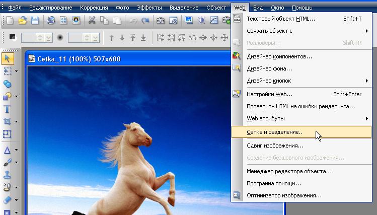 http://sh.uploads.ru/ZiQf8.png