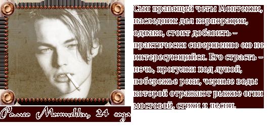 http://sh.uploads.ru/Zl6yn.png