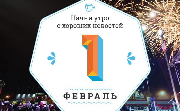 http://sh.uploads.ru/ZsEli.jpg