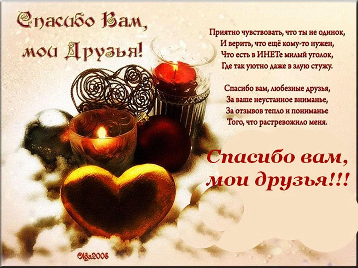 http://sh.uploads.ru/a6frZ.jpg