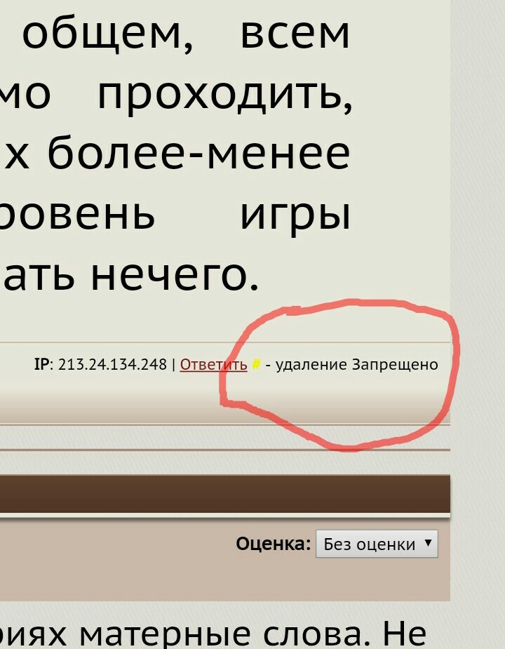 http://sh.uploads.ru/aAfCz.jpg