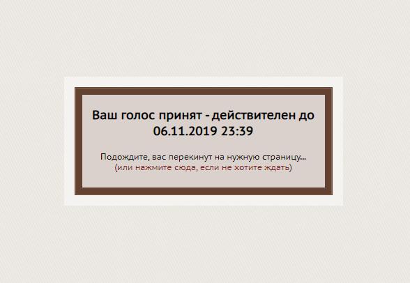 http://sh.uploads.ru/aHiBl.png