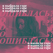 http://sh.uploads.ru/aMRLm.png
