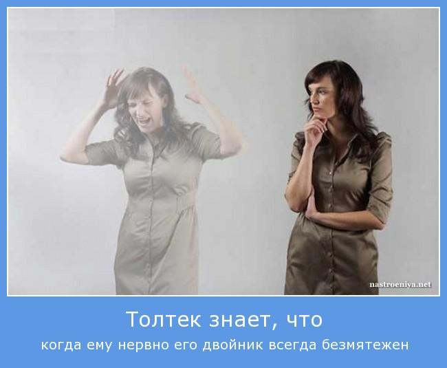http://sh.uploads.ru/aPURQ.jpg