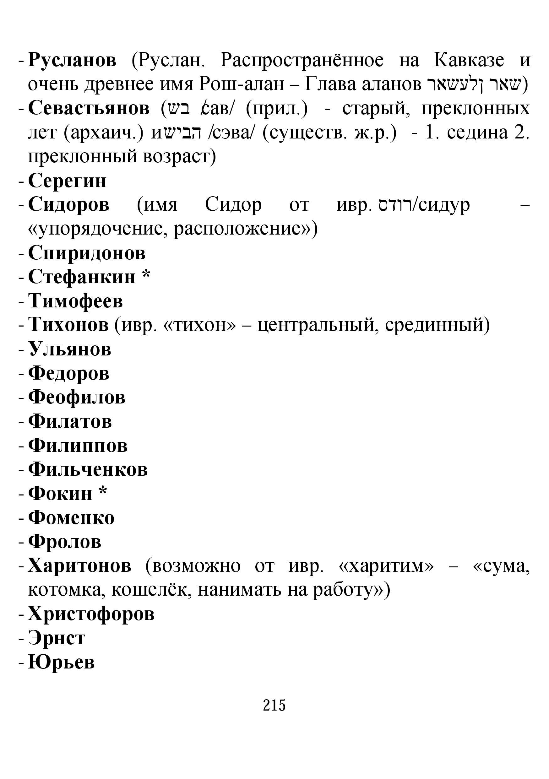 http://sh.uploads.ru/atrjB.jpg