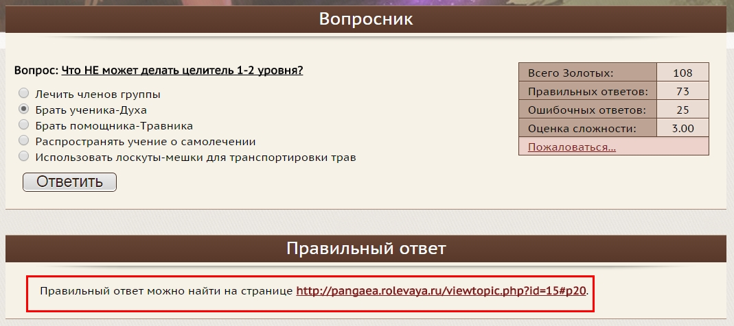 http://sh.uploads.ru/avbfs.jpg