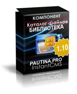http://sh.uploads.ru/b5ERG.jpg