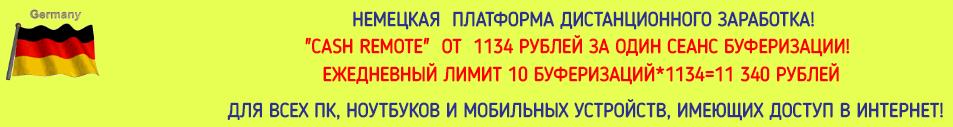http://sh.uploads.ru/bEnYx.png