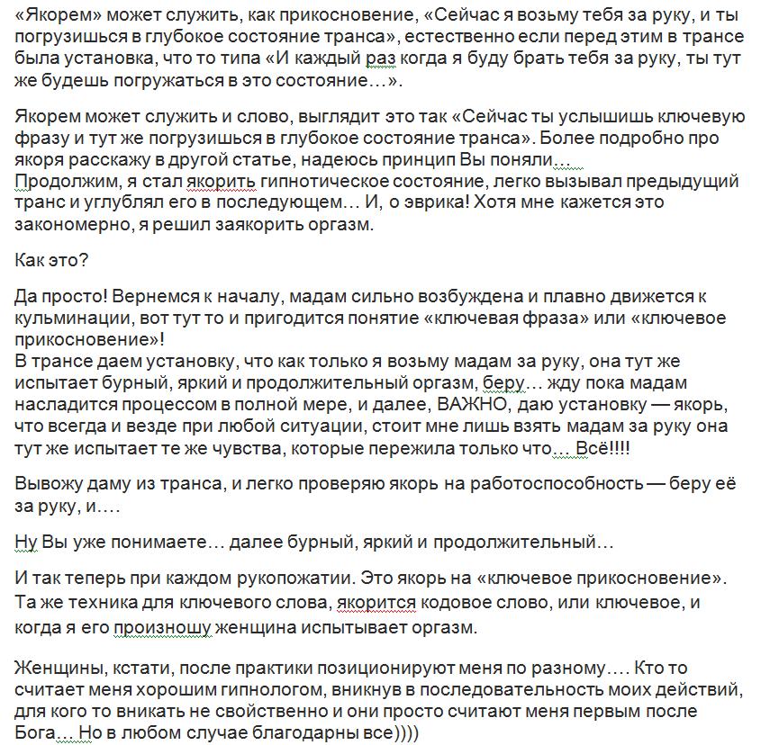 http://sh.uploads.ru/bJyLC.png