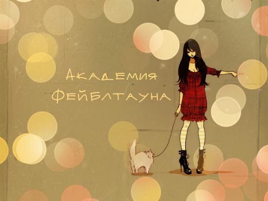 http://sh.uploads.ru/bMwtZ.jpg