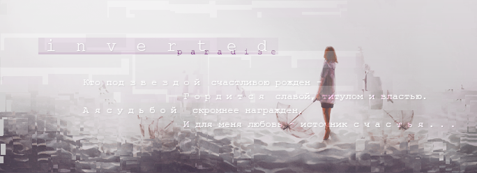 http://sh.uploads.ru/bQ950.png