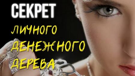 http://sh.uploads.ru/bktip.jpg