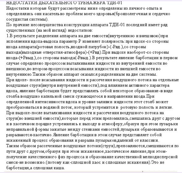 http://sh.uploads.ru/bpUQ8.png