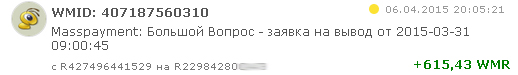http://sh.uploads.ru/btXTE.jpg